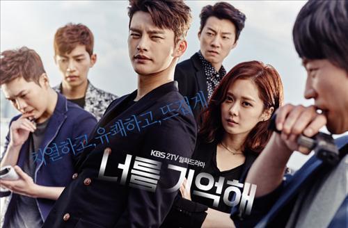 韓国ドラマ-君を憶えてる-登場人物とキャスト&相関図