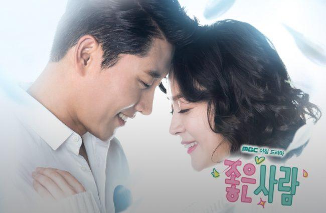 韓国ドラマ-偽りの雫-登場人物とキャスト&相関図