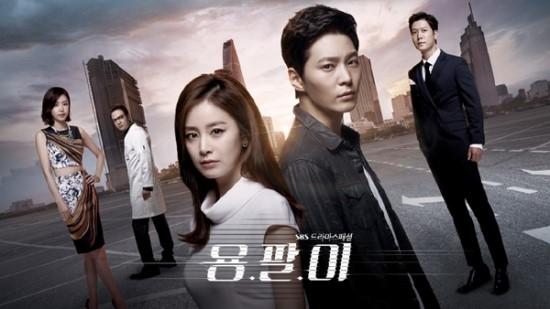韓国ドラマ-ヨンパリ-登場人物とキャスト&相関図