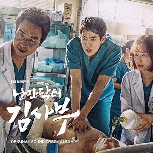 韓国ドラマ-浪漫ドクターキム・サブ あらすじ